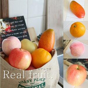 選べる フルーツ リンゴ 梨 桃 マンゴー オレンジ 造花 fake フェイク 造花 人気 おしゃれ ディスプレイ 食品サンプル 6個入り 選べる 人気 ボックス販売 大量注文可能 スーパー ディスプレイ