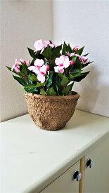【造花】【インパチェンスプランター】【送料無料】「母の日ギフト】