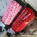 楽天市場 ソープフラワー 石鹸素材のお花 造花の専門店 きつつき