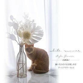 オーガニック フラワー セット 写真のままの組み合わせ パンパスグラス パームリーフ ジャスミンリーフスプレー コットンスプレー 造花 スモークツリー 北欧 インテリア