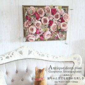 母の日 プレゼント 造花 フェイクフラワー 壁掛け 造花 インテリアグリーン ウォールアート  インテリア 花 お花 フラワー アレンジ 母の日ギフト フェイク 取り付け簡単 花壁 壁面 花 造花 送料無料  薔薇 開店祝い W413×H536×D8mm