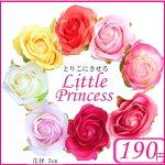 190円ミニローズこの小ささが使いやすいリトルプリンセス選べる8色綺麗発色綺麗パーツ造花最安値に挑戦ハンドメイドパーツ造花アクセサリー薔薇パーツ