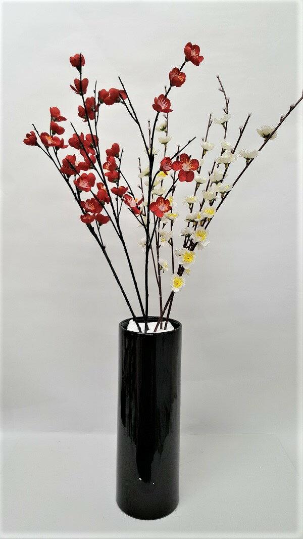 造花梅 梅造花 \98 正月花 お祝い 迎春 単品 白 赤 よりお選びください。