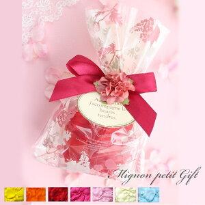 プチギフト 贈り物 可愛い ラッピング ソープフラワー ペタル 選べる 7色 赤 黄色 ピンク 紫 Beauty 青 白 ちょこっと 贈り物 お菓子と一緒に お返し お祝い プレゼント 造花 プチギフト ソープ