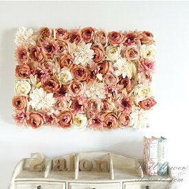 フェイクグリーン 花壁 壁掛け 開店祝い インテリアグリーン  花 フラワーアレンジメント お花 フラワー アレンジ ウォールパネル サロン 観葉植物 フェイク 造花 軽量 取り付け簡単 花壁 壁面 花 造花 送料無料 くすみピンク 515mm728mm