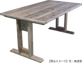 OLD ASHIBA(足場板古材)Hシリーズ ダイニングテーブル BS(ベンチシート)タイプ幅810〜900mm×奥行800mm×高さ710mm(高さ指定は600〜750mmまで対応可) 無塗装【受注生産】 【大型商品】