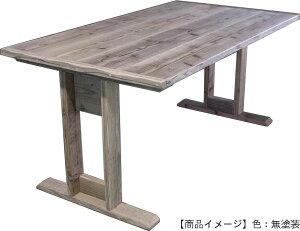 OLD ASHIBA(足場板古材)Hシリーズ ダイニングテーブル BS(ベンチシート)タイプ幅810〜900mm×奥行690mm×高さ710mm(高さ指定は600〜750mmまで対応可) 無塗装【受注生産】 【大型商品】