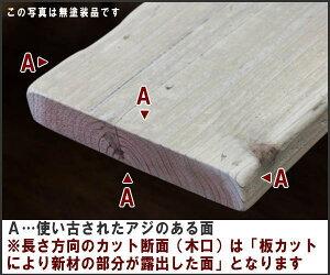 OLDASHIBA(足場板古材)フリー板4枚セット厚35mm×幅200/210mm×長さ300mm無塗装【小型商品】
