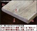 OLD ASHIBA(足場板古材)フリー板厚35mm×幅240mm×長さ2610〜2700mm 無塗装[受注生産]