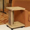 OLD ASHIBA(足場板古材)ソファ用サイドテーブル ※キャスター付きAタイプ 無塗装[受注生産] 【小型商品】