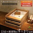 OLD ASHIBA(足場板古材)レタートレイA4サイズ 1個単品 無塗装 【受注生産】