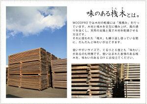 味のある桟木(さんぎ)厚み24〜27mm×幅35mm前後×長さ900〜1000mm程度4本セット(杉・古材)【DIY】【古材】【木材】【小型商品】