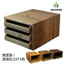 OLD ASHIBA(足場板古材)トレイボックス Bタイプ(凸/デコ) 塗装仕上げ [受注生産] 【小型商品】