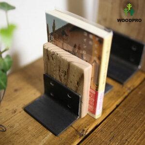 OLD ASHIBA(足場板古材)ブックエンドSサイズ 2個セット(右・左用1個ずつ) 無塗装 【小型商品】