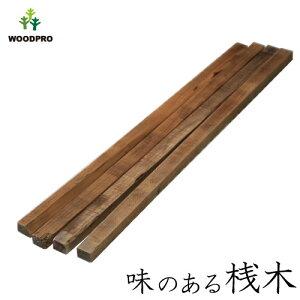 味のある桟木(杉・古材)厚み24〜27mm×幅35mm前後×長さ900〜1000mm程度