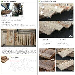 OLDASHIBA(足場板古材)フリー板4枚セット厚35mm×幅200/210mm×長さ900mm無塗装【小型商品】