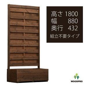 プランター付きフェンス・フェンス・プランター・ラティス・目隠し・庭・木製・天然木・樹脂・ベランダ