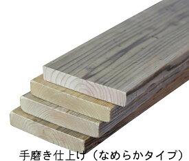 OLD ASHIBA(足場板古材) フリー板 4枚セット厚35mm×幅200/210mm×長さ1200mm 無塗装 【小型商品】