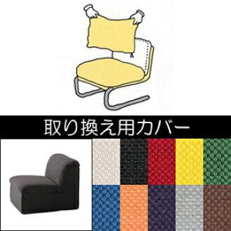 Basic innovator Balluff innovator balluff cover set for basic cover + inner cushion