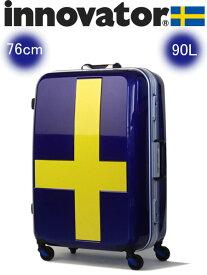 イノベーター スーツケース innovator ハードキャリー キャリーケース キャリーバック INV68 90L ブルー/イエロー(TSAロック ポリカーボネイト)