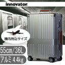イノベーター innovator スーツケース(アルミキャリー)(36L、51cm) INV1017 スティールシルバー(TSAロック アルミニウムボディ)