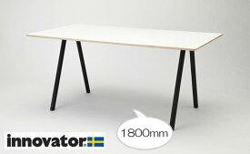 イノベーター ラーク テーブル innovator Rak(天板:メラミンホワイト/メラミングレージュ)1800×900mm