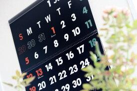 イノベーター innovator 2020年度版、壁掛カレンダー(ウォールカレンダー) Lサイズ/ブラック