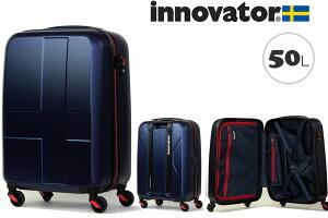 イノベーター スーツケース innovator ジッパータイプ ハードキャリー キャリーケース INV55 50L ディープブルー(TSAロック ポリカーボネイト)