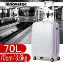 イノベーター スーツケース innovator ジッパータイプ ハードキャリー キャリーケース INV63 70L ホワイトクロスカーボン(TSAロック ポリカ...