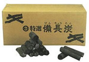 【送料無料】 特選備長炭S(容量12kg)
