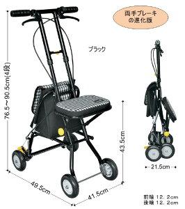 シルバーカー 老人車 歩行器 歩行車 コンパクト 軽量 両手ブレーキ〈306246〉【送料無料】