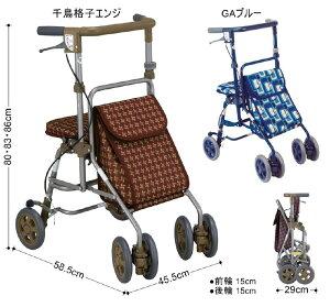 シルバーカー 老人車 歩行器 歩行車 折りたたみ コンパクト 軽量〈316191〉【送料無料】
