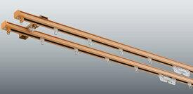 カーテンレール V17 1.82m ダブルセット タチカワブラインド Wセット 木目 ホワイト