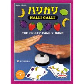 ハリガリ  アミーゴ社 カードゲーム AMIGO