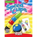 アミーゴ社カードゲームスピードカップス(Speed caps)【おもちゃ歳から】【子どもお誕生日知育玩具プレゼントキッズ子…