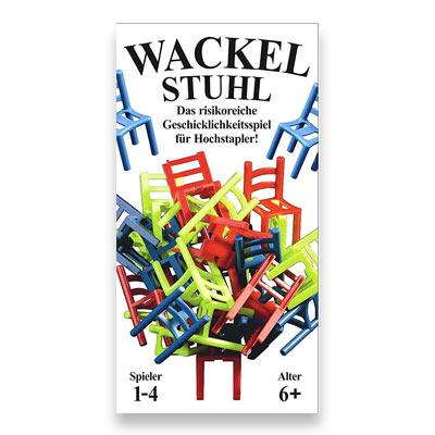 ドイツ ミクロプロダクトイデー社のバランスゲームイス山さん(WACKEL STUHL)【おもちゃ歳から】【子どもお誕生日知育玩具プレゼントキッズ子供ゲーム木のおもちゃギフト出産祝い赤ちゃん男の子女の子】