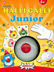 ハリガリ・ジュニア アミーゴ社 カードゲーム AMIGO