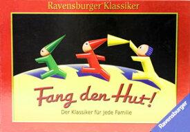 ラベンスバーガー社ボードゲーム 帽子とりゲーム