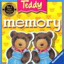 ラベンスバーガー社カードゲーム テディ・メモリー【おもちゃ歳から】【子どもお誕生日知育玩具プレゼントキッズ子供…