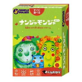 【割引クーポン 配布中】 すごろくやナンジャモンジャ・ミドリ 日本語版(Toddles-Bobbles)