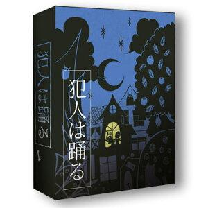 鍋野企画のカードゲーム犯人は踊る 2015年 第三版
