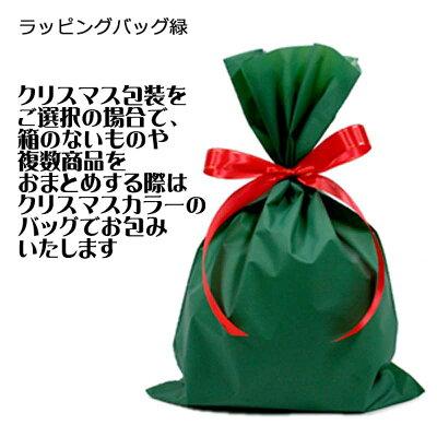 ラッピングサービス1商品につき50円で包装しますので、ラッピングご希望数分ご購入ください。ラッピング代金は環境保護活動に役立てます。