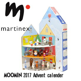 Martinex社(マルティネックス)ムーミンクリスマスフィギュアカレンダー