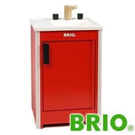 BRIO キッチン シンク ブリオ 31358 ままごと キッチン