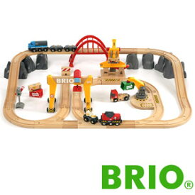BRIO カーゴレール デラックスセット (プラケース付き)ブリオ 33097 レールセット