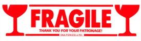 ダルトンパッキングテープ FRAGILEグラス 1本
