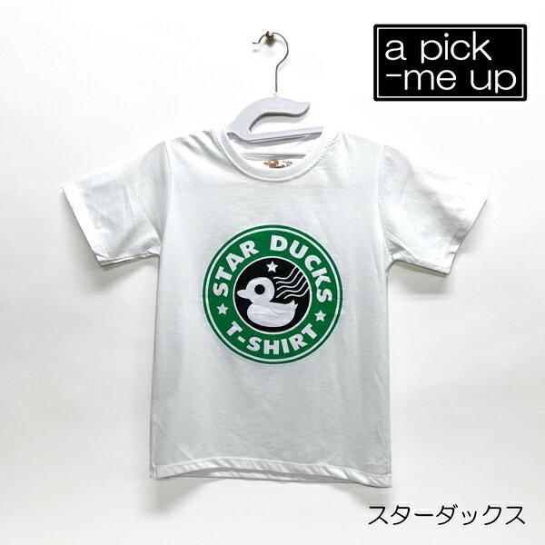 Kiddy Duck(キディーダック)キッズTシャツスターダックス 白【サイズM/L/XL】【メール便Tシャツ2枚まで同梱可】