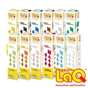LaQ(ラキュー)フリースタイル100補充セット