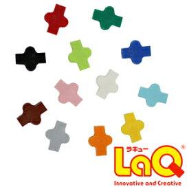 LaQ(ラキュー)補充用パーツ4(50P)