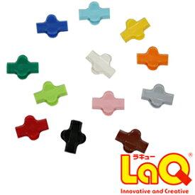LaQ(ラキュー)補充用パーツ5(50P)